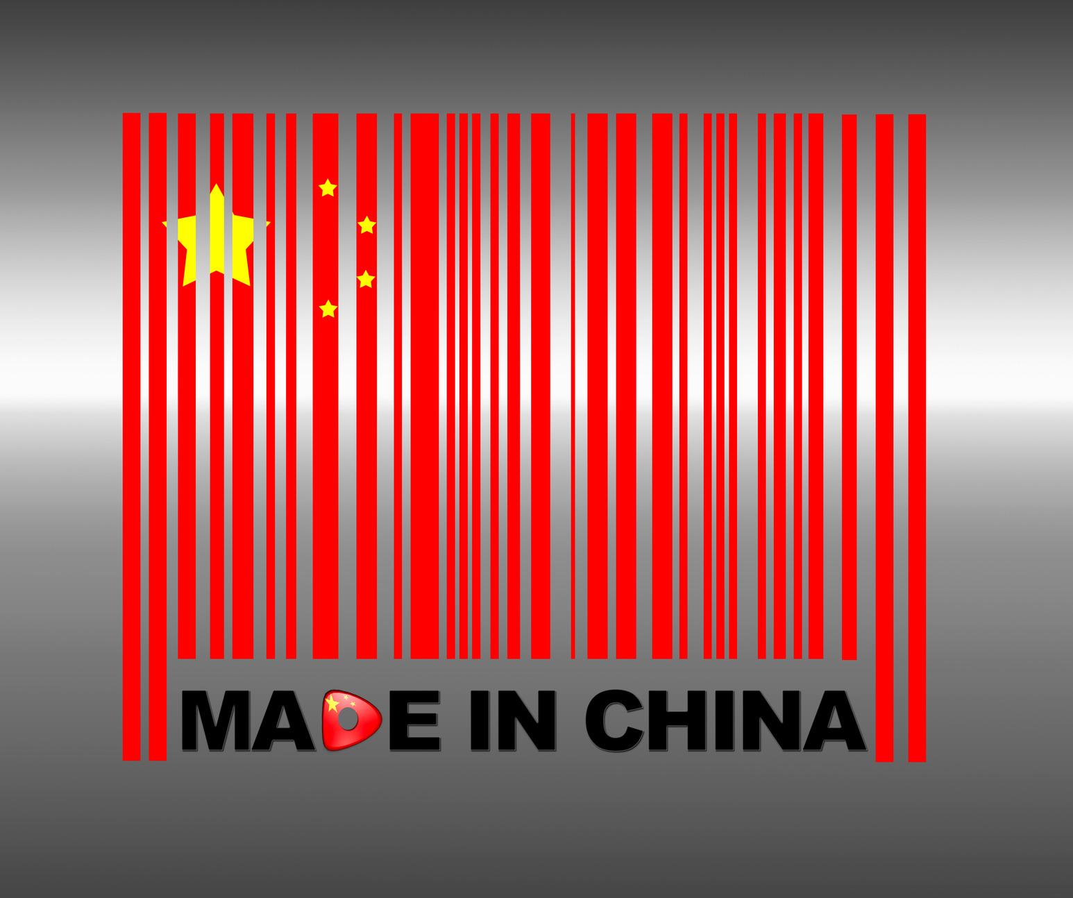 Barcode China.